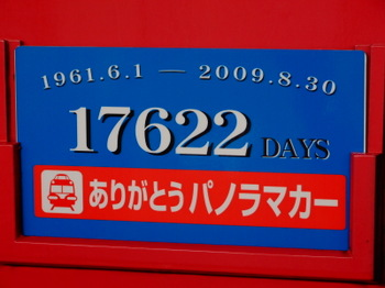 0908300190