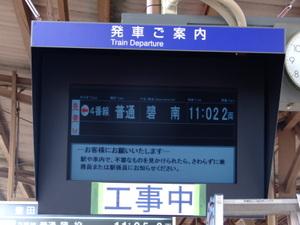 1006080120