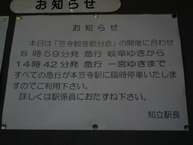 2011_0203_102223_2