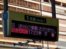 2011_0203_170334