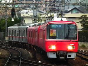 2011_0319_080236