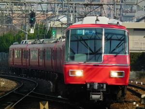 2011_0325_085612