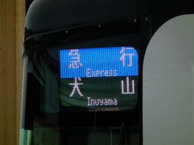 2011_0326_060950