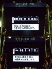 2011_0330_212357