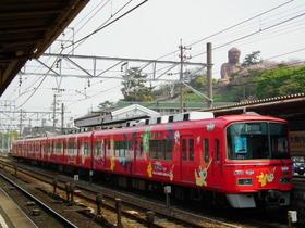 2011_0416_100401