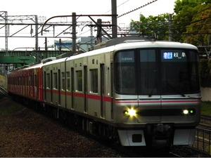 2011_0419_171905