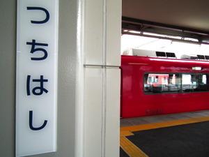 2011_0430_160403