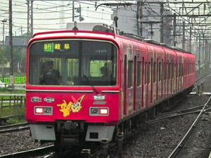 2011_0510_180030