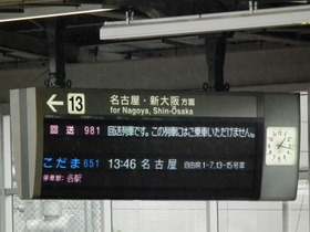 2011_0601_131718