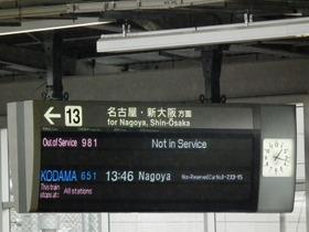 2011_0601_131738