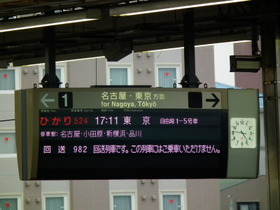 2011_0602_164700