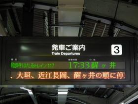 2011_0611_172126