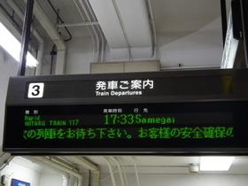 2011_0611_172248