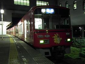 2011_0714_220936
