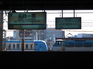2011_0715_085138