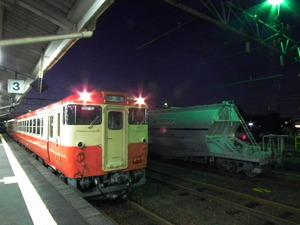 2011_0720_194711