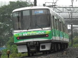 2011_0821_110707