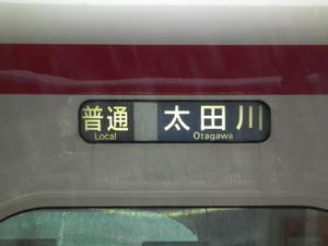 2011_0827_104230
