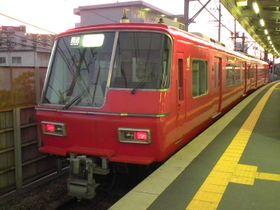 2011_0923_180036