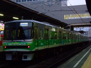 2011_0929_054202