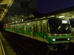 2011_1027_173018