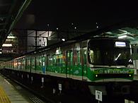 2011_1105_192407
