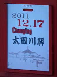 2011_1214_143111