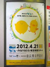 2011_1228_171052