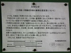 2012_0108_182736