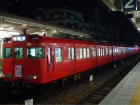 2012_0118_223128