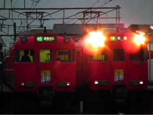 2012_0121_165027