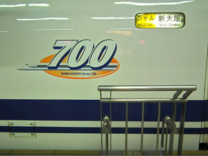 2012_0224_212555