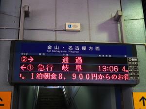 2012_0226_130124