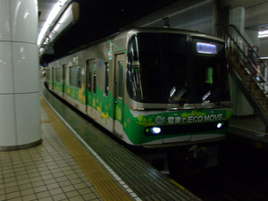 2012_0227_184941
