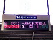 2012_0303_094911
