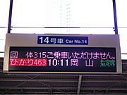 2012_0303_094913
