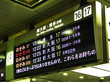 2012_0316_121142