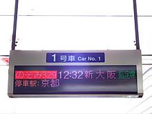 2012_0316_122345