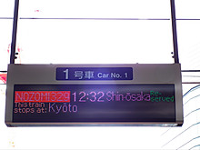 2012_0316_122355