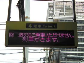 2012_0323_075442