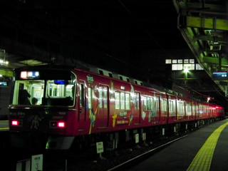 2012_0419_000018