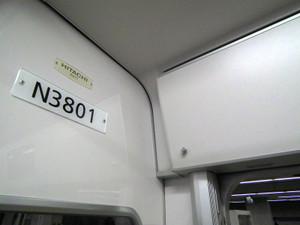 2012_0502_185605