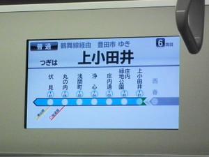 2012_0602_183814