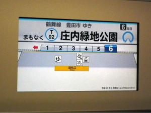 2012_0602_184245