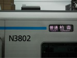 2012_0605_171851