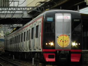 2012_0606_063344