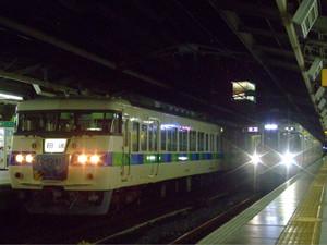 2012_0612_222052