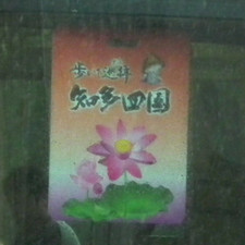 2012_0616_100323