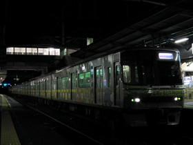 2012_0620_002256