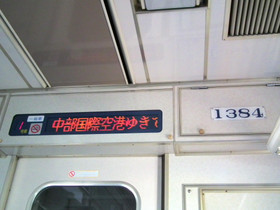 2012_0818_102046